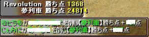 RedStone 08.12.05[25]