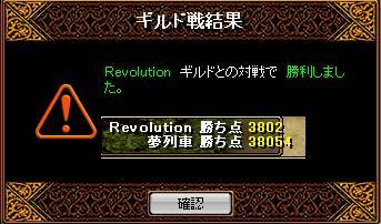 RedStone 08.12.05[33]
