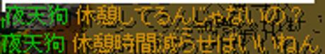 RedStone 08.12.08[04]1