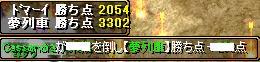 RedStone 08.12.12[10]
