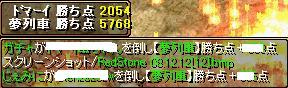 RedStone 08.12.12[13]
