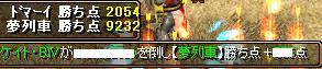 RedStone 08.12.12[16]