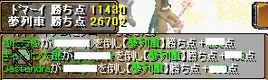 RedStone 08.12.12[28]
