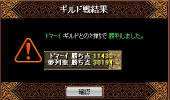RedStone 08.12.12[30]
