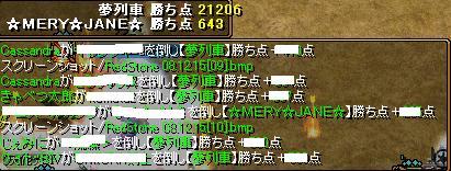 RedStone 08.12.15[11]