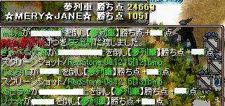 RedStone 08.12.15[14]
