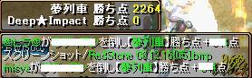 RedStone 08.12.16[06]