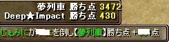 RedStone 08.12.16[08]