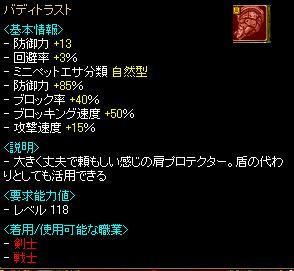 RedStone 08.12.14[00]1