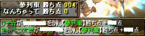 RedStone 08.12.19[02]
