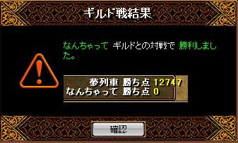 RedStone 08.12.19[14]