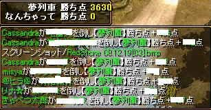 RedStone 08.12.19[04]