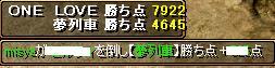 RedStone 08.12.20[07]