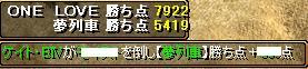 RedStone 08.12.20[09]