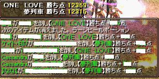 RedStone 08.12.20[11]