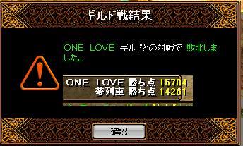 RedStone 08.12.20[12]