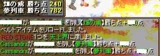 RedStone 08.12.23[05]
