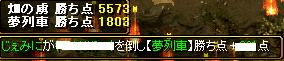 RedStone 08.12.23[06]