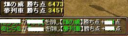 RedStone 08.12.23[08]