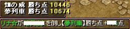 RedStone 08.12.23[12]
