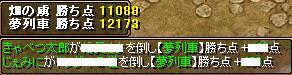 RedStone 08.12.23[13]