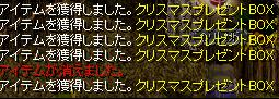 RedStone 08[1].12.24