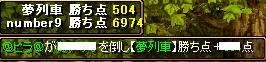 RedStone 08.12.29[02]