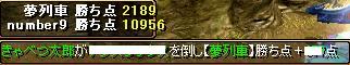 RedStone 08.12.29[04]