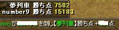 RedStone 08.12.29[12]