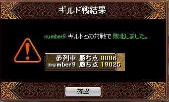 RedStone 08.12.29[13]