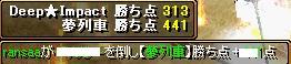 RedStone 09.01.05[00]