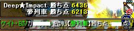 RedStone 09.01.05[06]
