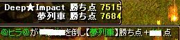 RedStone 09.01.05[09]