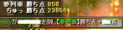 RedStone 09.01.06[01]