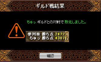 RedStone 09.01.06[04]