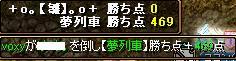 RedStone 09.01.09[07]