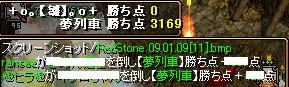 RedStone 09.01.09[12]