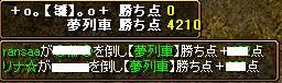 RedStone 09.01.09[13]