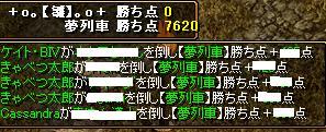 RedStone 09.01.09[15]