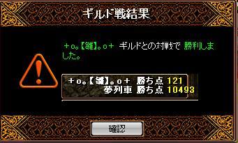 RedStone 09.01.09[19]
