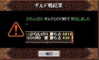 RedStone 09.01.10[05]