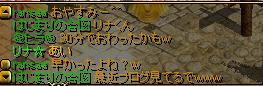 RedStone 09.01.10[01]