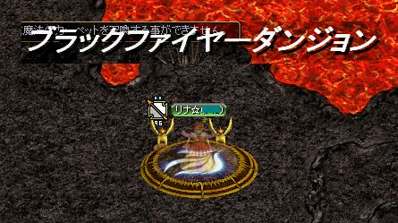 RedStone 09.01.11[00]