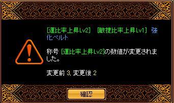 RedStone 09.01.11[01]