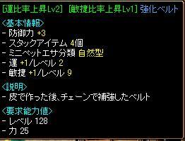 RedStone 09.01.11[02]