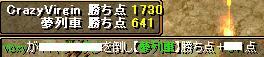 RedStone 09.01.12[02]