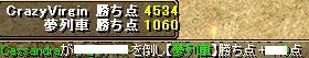 RedStone 09.01.12[03]