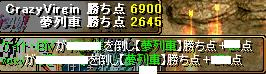 RedStone 09.01.12[07]