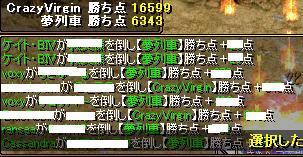 RedStone 09.01.12[09]