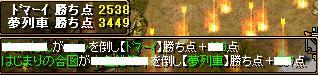RedStone 09.01.16[03]